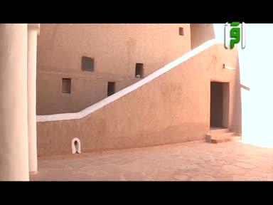تقارير من ارض السعودية-ح42-قصر المصمك