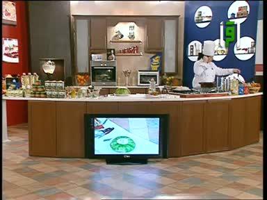 مطبخك 2007-ح13-بروستد الدجاج وسمك مشوي