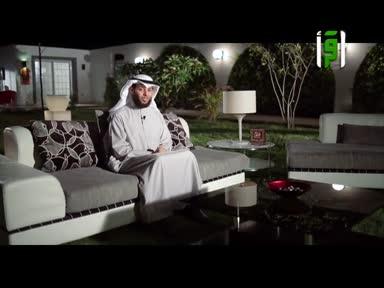 أحلى رحلة(ج1)- ح 23- الإسلام في الصومال - تقديم مشاري الخراز