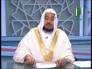مشكلات من الحياة  - تقديم الشيخ عبد الله المصلح