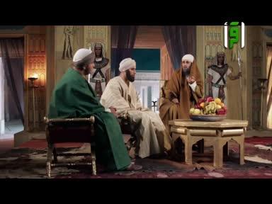 في صحبة يوسف - ح 5 - مشاهدة المنة - الشيخ خالد الخليوي