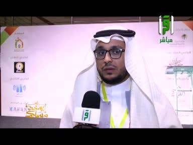 يسعد مساكم - الحلقة 12 - تقديم إيهاب جاها ومنى النصر