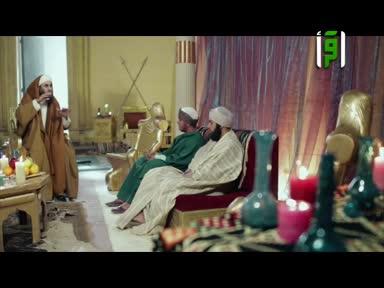 في صحبة يوسف - ح 6 - نصف الجمال - الشيخ خالد خليوي