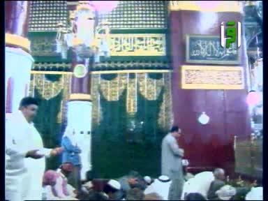 أيام من حياة الإمام الشعراوي(ج1)-ح22