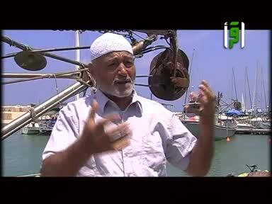 فلسطين أرض وحكاية-ح5-يافا