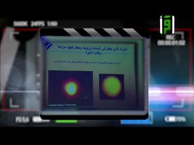 أحلى الأوقات -الموسم الثاني -ح3- تقديم أنس ملك