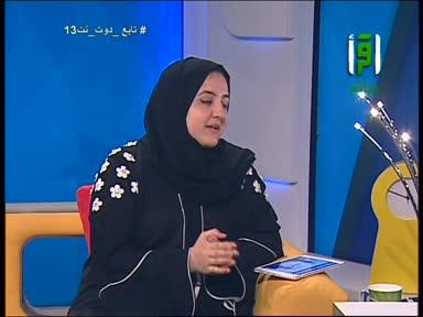 تابع دوت نت 13- ح13-تقديم مراد الكحيلي