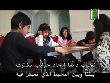 اقرأ حول العالم - ح 8 - مركز التراث الإسلامي البرطاني