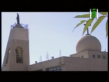 فلسطين أرض وحكاية-ح7-الناصره