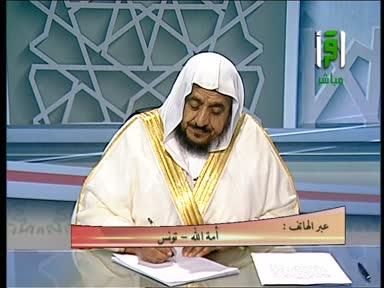 مشكلات من الحياة - الحياة الطيبة - الدكتور عبدالله المصلح