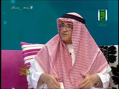 يسعد مساكم - الحلقة 19 - تقديم إيهاب جاها وياسمين العشري