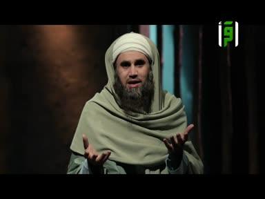 في صحبة يوسف - ح 9 - يا صاحبي السجن