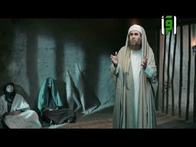 في صحبة يوسف - ح 10 - ولله غالب عالى أمره