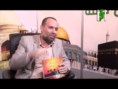 كاتب وكتاب - 32 - نزار محمود الشيخ - مصور غزوات النبي وطريق الهجرة