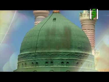 أسماء وصفات النبي صلى الله عليه وسلم-ح9-الامي العربي-تقديم مجدي إمام