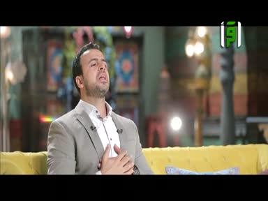 رسالة من الله -ح29-رسالة إلى الله-الداعية مصطفى حسني