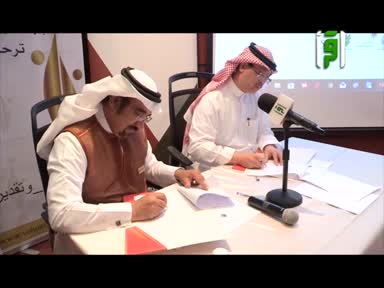 من أرض السعودية -ح13-إنطلاق معرض الرياض الدولي للكتاب