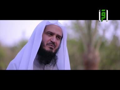 مع النبي صلى الله عليه وسلم  -ح14-النخيل