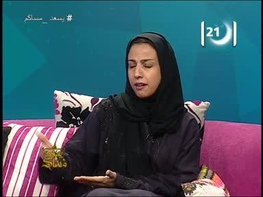 يسعد مساكم - الحلقة 28 - تقديم إيهاب جاها ومنى النصر