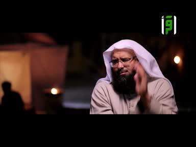 مع النبي -ح19-الليل
