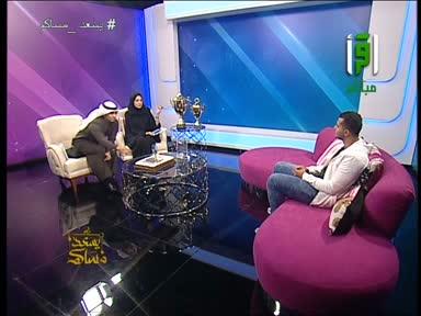 يسعد مساكم - الحلقة 30 - تقديم إيهاب جاها ومنى النصر