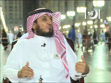 في رحاب طيبة -ح14-تقديم وائل رفيق