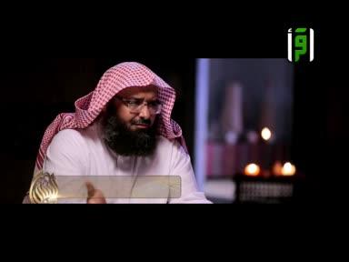 مع النبي صلى الله عليه وسلم-ح24-الطيور