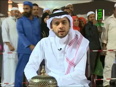 في رحاب طيبة -ح15 - تقديم وائل رفيق