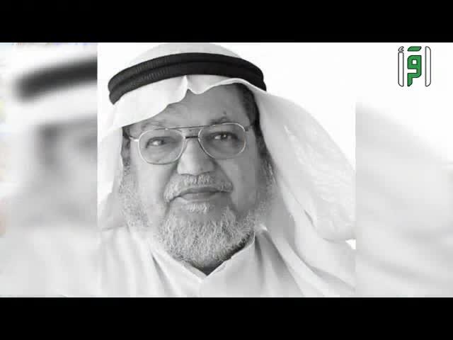 من أرض السعودية - لقاء جمعية طوى الخيرية
