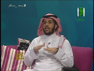 يسعد مساكم - الحلقة 36 - تقديم إيهاب جاها وياسمين العشري