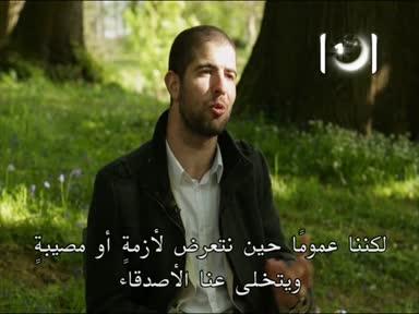 المسلمون يتساءلون - ح 10 - الصحبة الصالحة