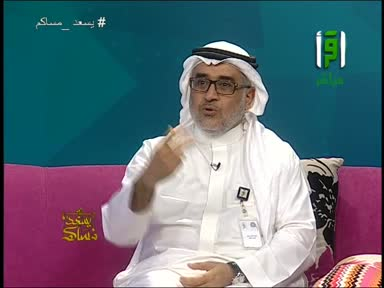 يسعد مساكم - الحلقة 37 - تقديم إيهاب جاها ومنى النصر