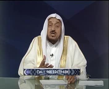 فتاوى رمضان - الشيخ عبدالله المصلح - ح 1