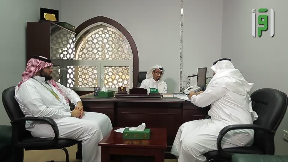 مباركا ٢ - اذارة الاحصاء - عبد العزيز الزهراني  - ح 2