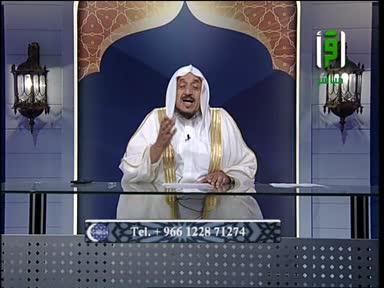 فتاوى رمضان - الحلقة 2 - 1439 هجري - الدكتور عبدالله المصلح