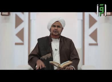 القصص الحق -ح4وقفات وصفحات من غزوة حنين ج3الحبيب عمر بن حفيظ