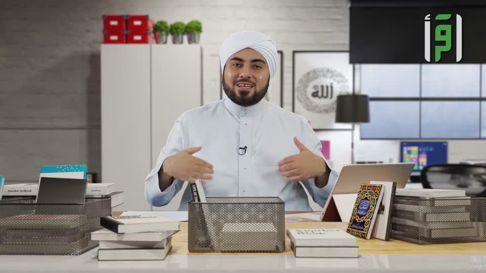 الشفاء -ح4-فيصل الكاف