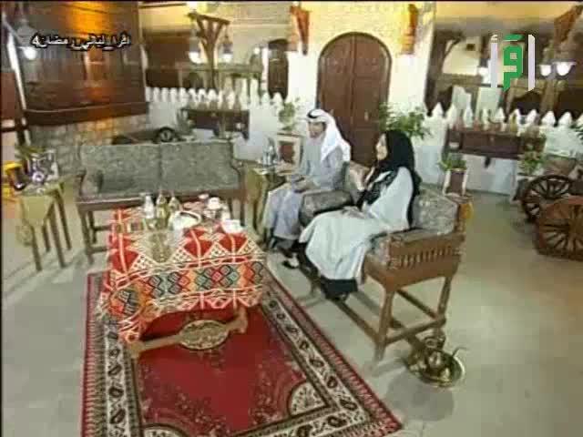 ليالي رمضان- الحلقة 4 -  تقديم إيهاب جاها وياسمين العشري ومنى النصر ودانية سروجي