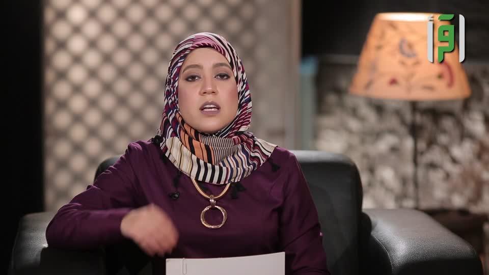 كاتب وكتاب - اخاف عليك برد الشتاء (امية عبد الرزاق) - مروة جمال - ح٥