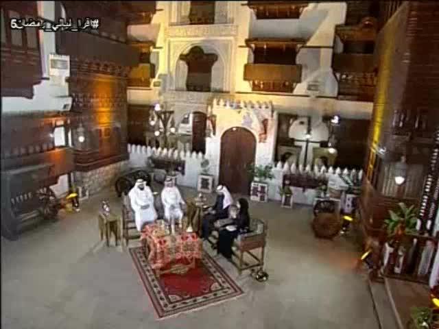 ليالي رمضان- الحلقة 5 -  تقديم إيهاب جاها وياسمين العشري ومنى النصر ودانية السروجي