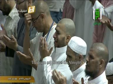 دعاء ياسر الدوسري ليلة 8 رمضان 1439 هجري