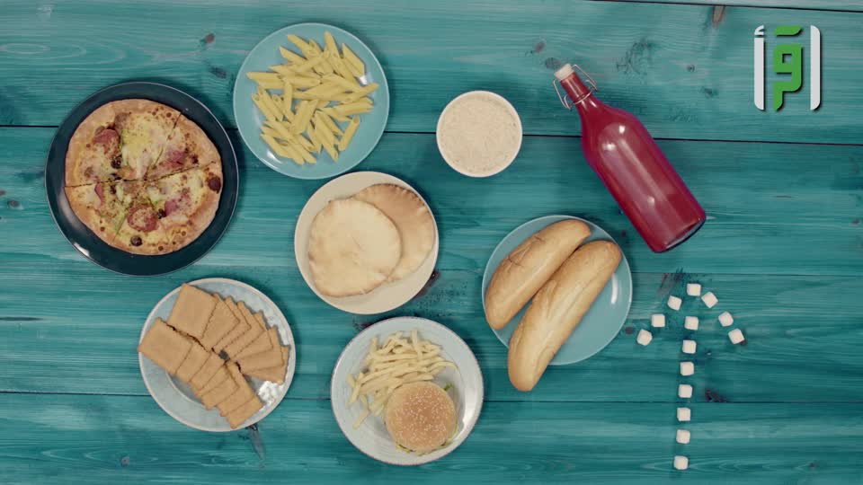 صحتك عالطاولة 2 - هل طعامك يسبب حب الشباب - منى اليسير - ح٧