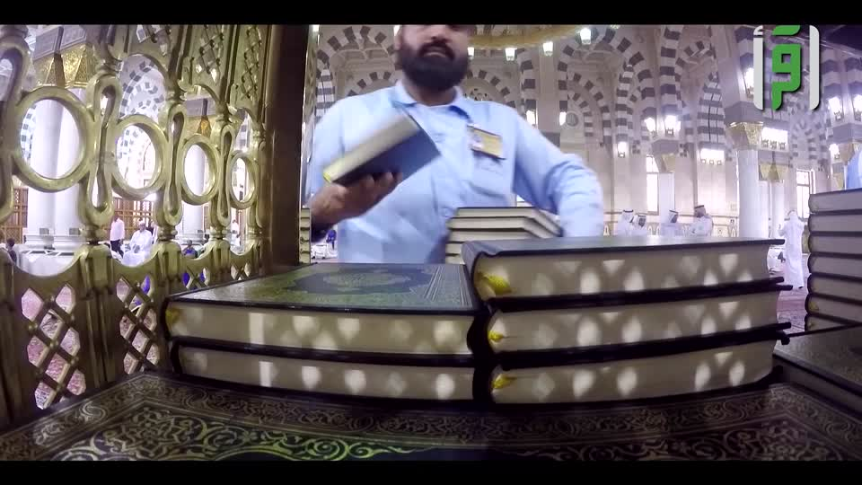 أسس على التقوى -ح9-تقديم وائل رفيق