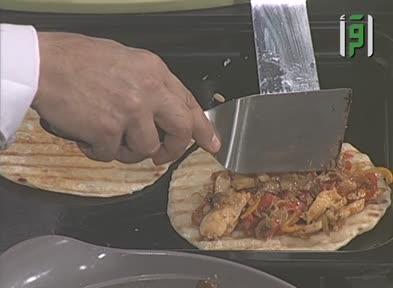 مطبخك -الحلقة 14 - منقوشة فاهيتا الدجاج مع الشيدر والأفوكا- الشيف شادي زيتوني