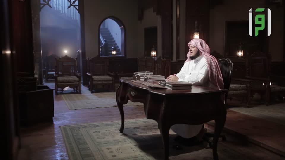 وقفة مع آية - آية صلة الرحم - الشيخ صلاح باعثمان - ح١٠