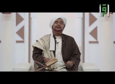 القصص الحق 7 - قصص بيت ابي بكر في الهجرة - الشيخ عمر بن حفيظ - ح١٠