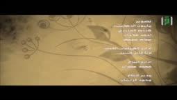 والذاكرات -  الحلقة22 - أم كلثوم بنت عتبة   - الدكتورة رفيدة حبش
