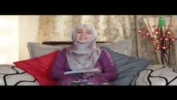 من المكتبة العالمية  - الحلقة 2-   تقديم هبة عاشور