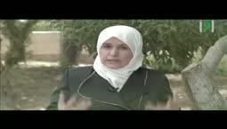 والذاكرات  -  أم عطية    -  الدكتورة رفيدة حبش