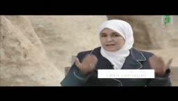 والذاكرات  - الحلقة5   - أمينة بنت خلف -  الدكتورة رفيدة حبش